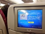 Japan is delighted to know their anime aired in world's top class airlines